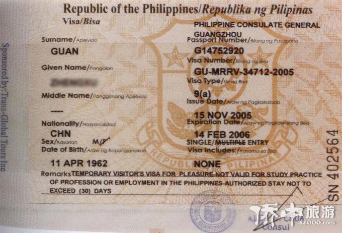 菲律宾签证图片